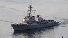 США объяснили, зачем Одессе их эсминец