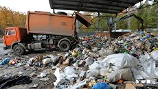 В Днепре обнаружили львовский мусор, отправленный в Донбасс