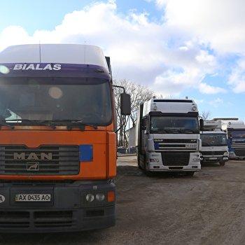 Украина и Россия договорились о возвращении заблокированных фур
