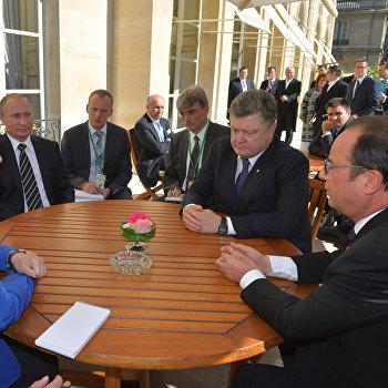 Визит президента РФ В.Путина во Францию