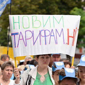 Всеукраинский марш протеста в Киеве