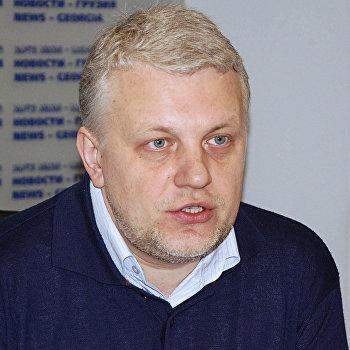 Российский тележурналист Павел Григорьевич Шеремет в Грузии