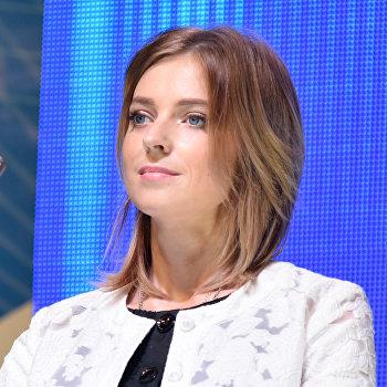 2-й этап III Конференции Крымского регионального отделения Единой России