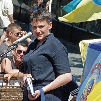 Надежда Савченко выступила на митинге в Одессе