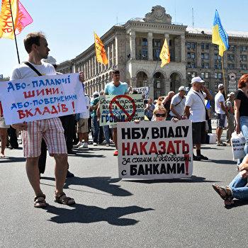 Обманутые вкладчики перекрыли улицу Крещатик в Киеве