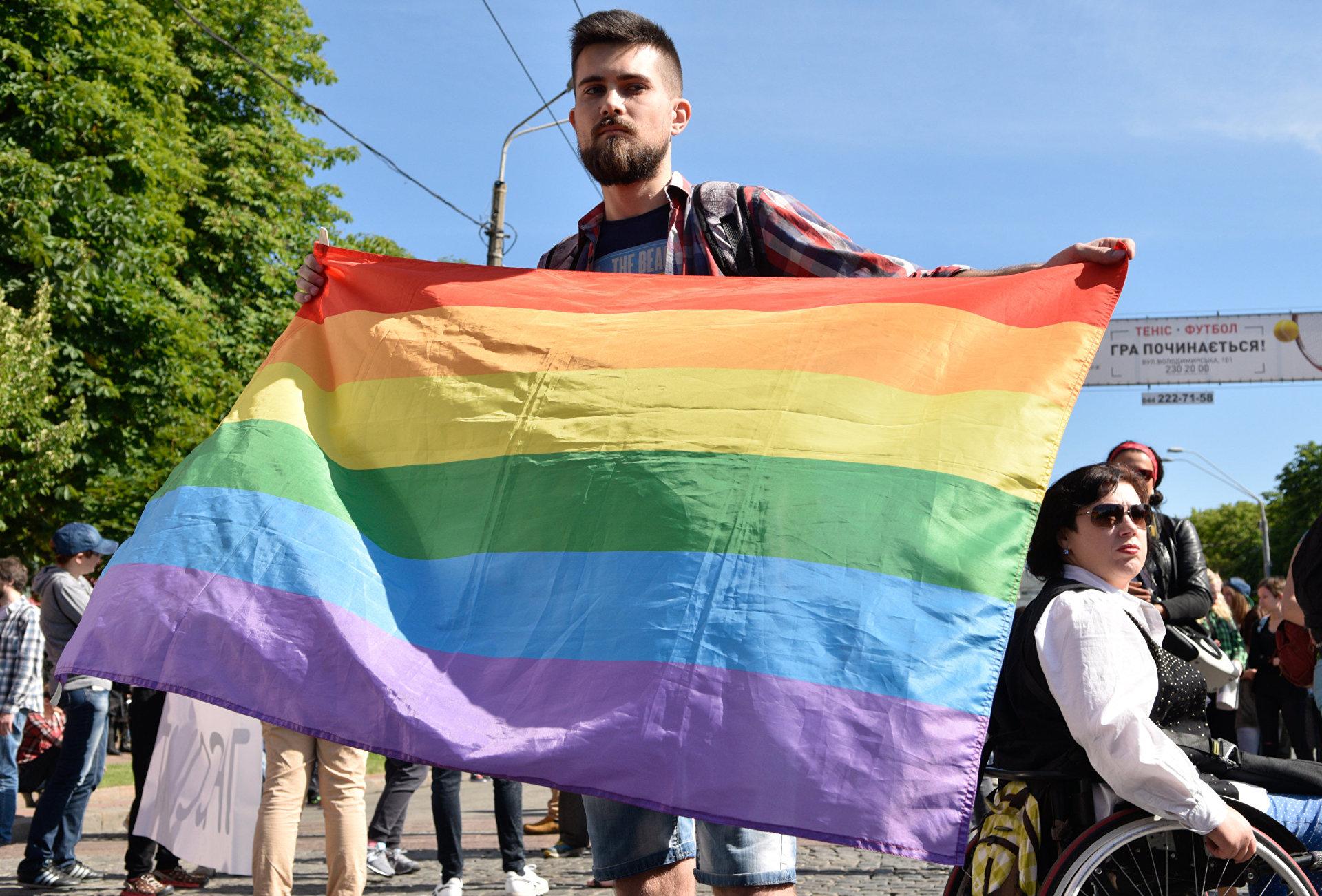 Sudbury Pride