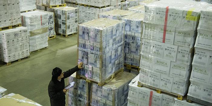 СМИ назвали сумму долга Украинского государства , который должен быть выплачен до 2022г.