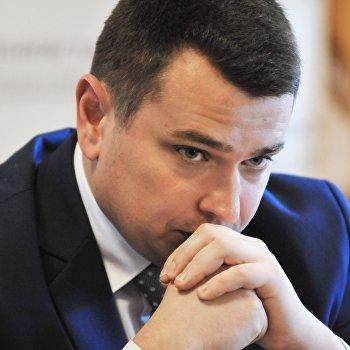 Глава Национального антикоррупционного бюро Украины Артем Сытник