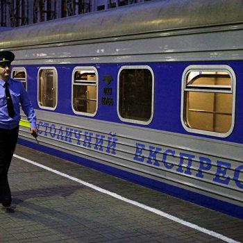 Пограничный контроль пассажиров поезда Москва - Киев