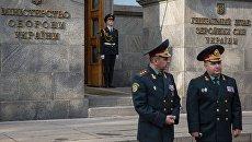 Представление С.Полторака в МО Украины