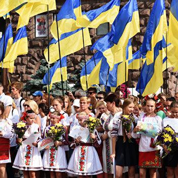 Праздничные мероприятия, посвященные Дню флага Украины