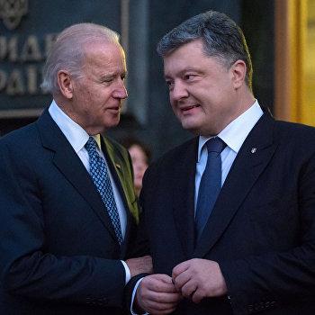 Встреча президента Украины П.Порошенко и вице-президента США Д.Байдена