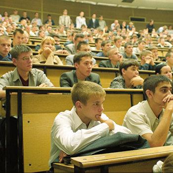 В аудитории Московского Государственного Строительного Университета.