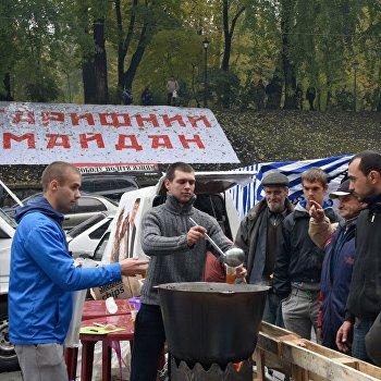 Акция протеста с требованием снизить тарифы на жилищно-коммунальные услуги в Киеве