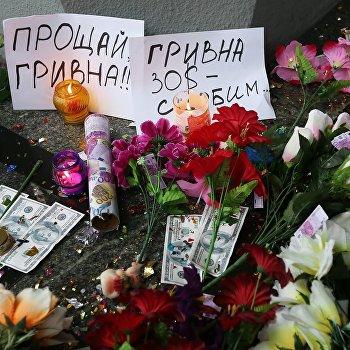 Акция у Национального банка Украины в Киеве