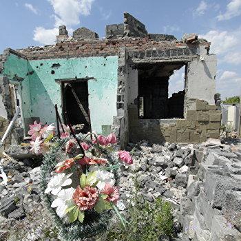 Поселок Семеновка в Донецкой области