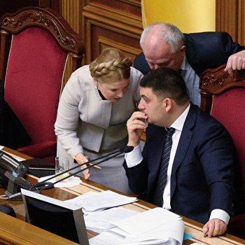 Верховная рада приняла постановление об отпоре вооруженной агрессии России