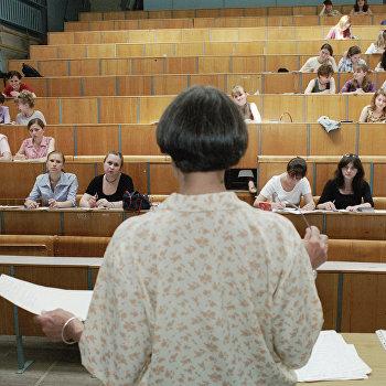 Лекция по психологии