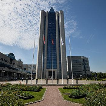 Годовое собрание акционеров компании Газпром