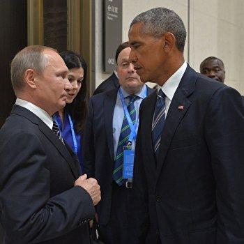 Визит президента РФ В. Путина в Китай. День третий Путин Обама