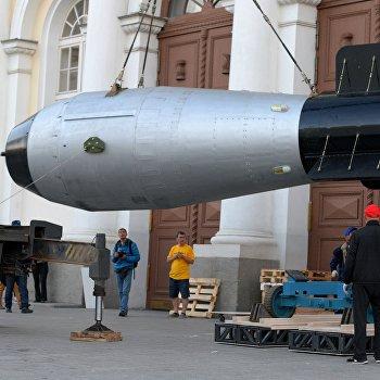 Копия термоядерной Царь-бомбы доставлена в Москву