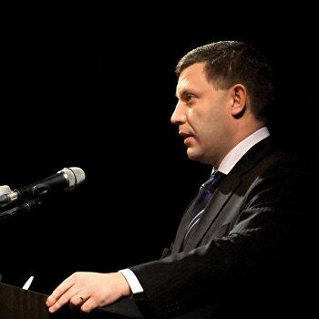 Обращение главы ДНР А.Захарченко к народу