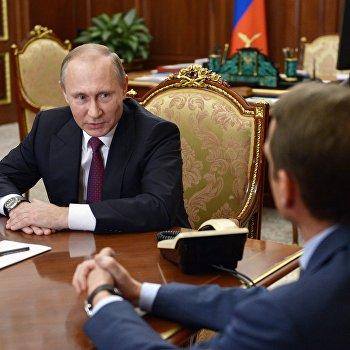 Президент РФ В. Путин встретился с С. Нарышкиным и М. Фрадковым