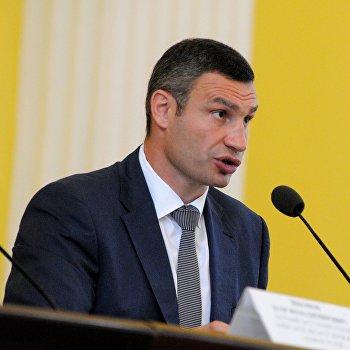Расширенное заседание коллегии КГГА под председательством Виталия Кличко
