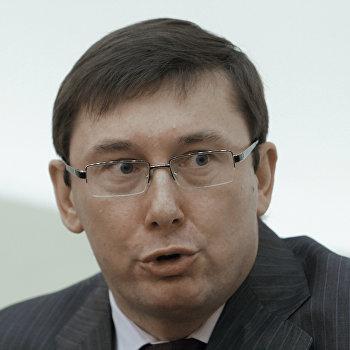 Юрий Луценко во время пресс-конференции в МИД Украины