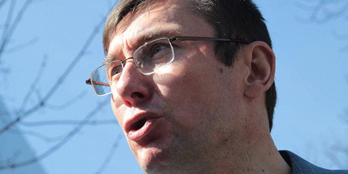 Юрий Луценко прошел обследование в одной из клиник Киева