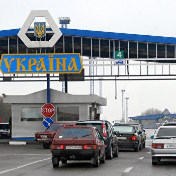На международном пограничном автомобильном пункте пропуска Гоптивка