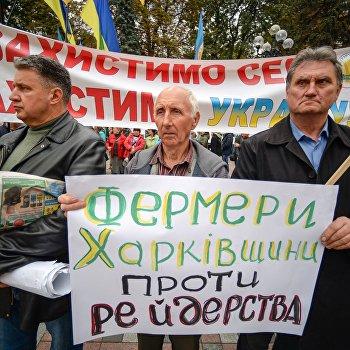 Митинг сельхозработников у здания Верховной рады Украины
