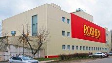 На Липецкой фабрике «Рошен» никто не уволен