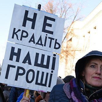Митинги с требованием отставки премьер-министра Украины А.Яценюка в Киеве