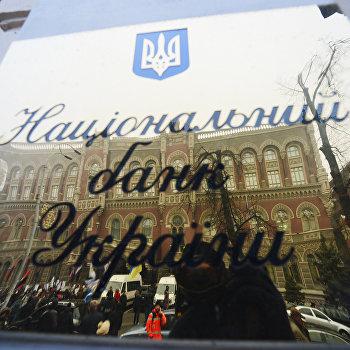Акция кредитный Майдан в Киеве