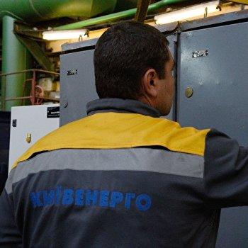 Теплоэлектроцентраль в Киеве
