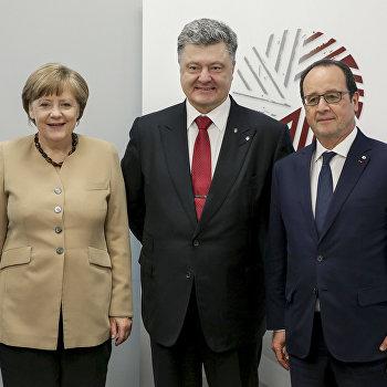Рабочий визит президента Украины П.Порошенко в Латвию