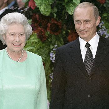 Владимир Путин, Елизавета II