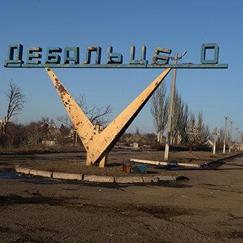 Ситуация в Дебальцево