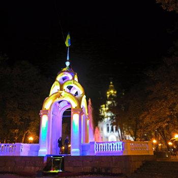 Фонтан Зеркальная струя, Харьков