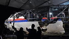 Доклад Совета безопасности Нидерландов по причинам крушения Boeing 777