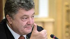 Президент Украины П.Порошенко встретился с членами комитета политики и безопасности ЕС