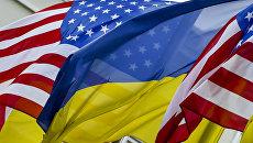 Украинскую оборону будут укреплять еще два американца