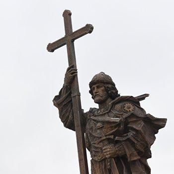 Открытие памятника князю Владимиру на Боровицкой площади