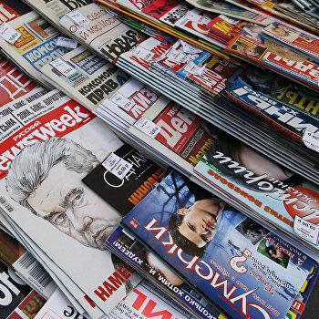 Журнал Русский Newsweek вышел 18 октября в последний раз