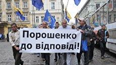Акция протеста против повышения тарифов во Львове