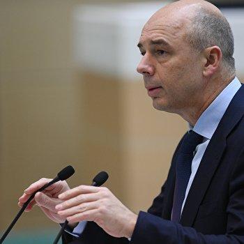 Парламентские слушания по проекту федерального бюджета в Совете Федерации