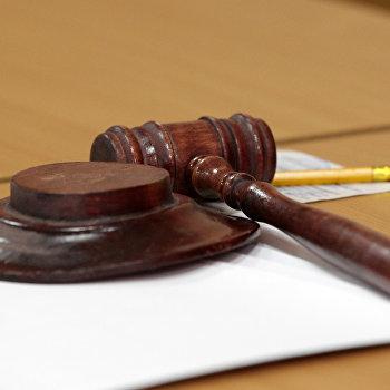 В Вахитовском районном суде Казани