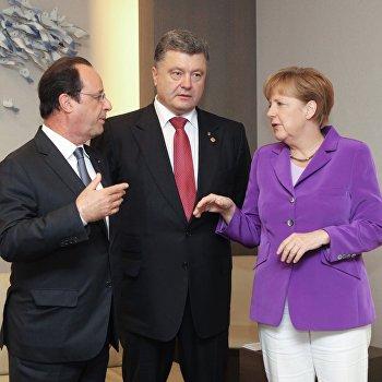 Рабочий визит П.Порошенко в Брюссель