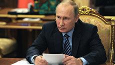 Президент РФ В. Путин провел в Кремле совещание по экономическим вопросам